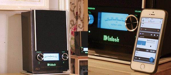 64036 - 新品 | RS100极品无线音箱:一部音箱齐集所有功能