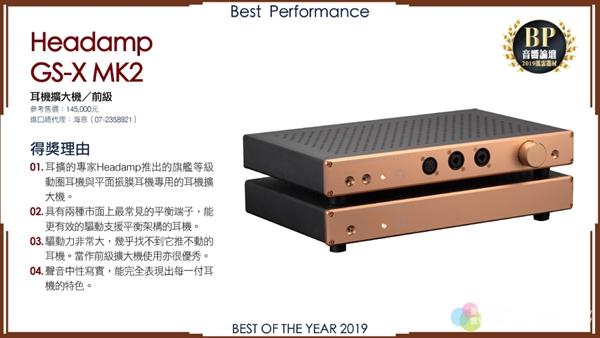 65 1 - 动态   新兴产品重要性正提升:「音响论坛」2019年度风云器材 颁奖