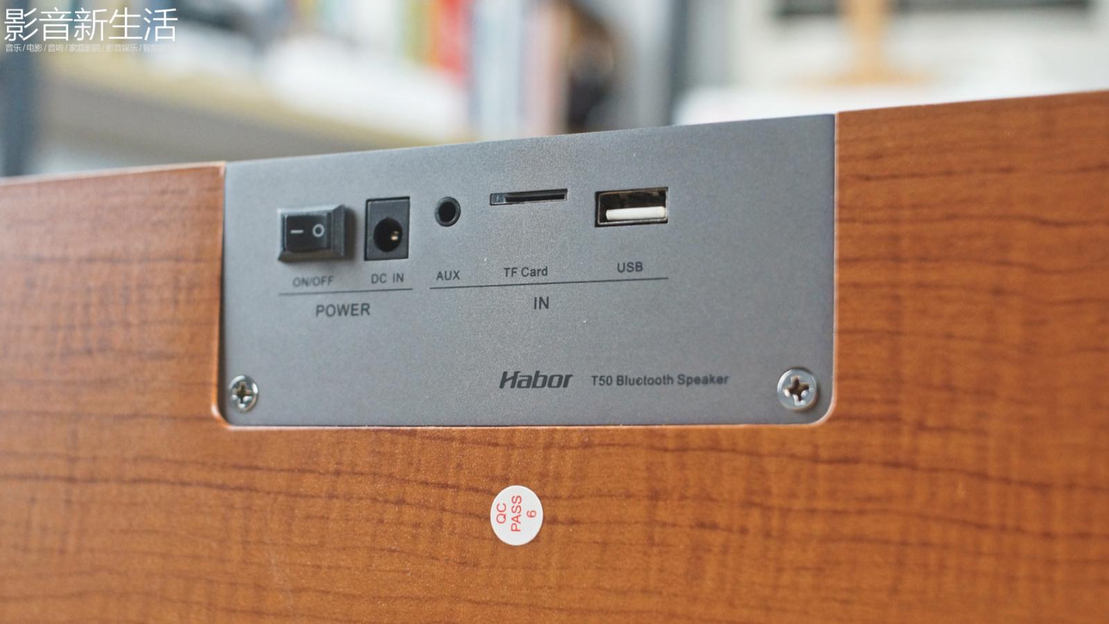 """Habor T50 6 - 新品  """"复古工艺,唯美声音"""" Habor 哈勃 T50 蓝牙音箱"""