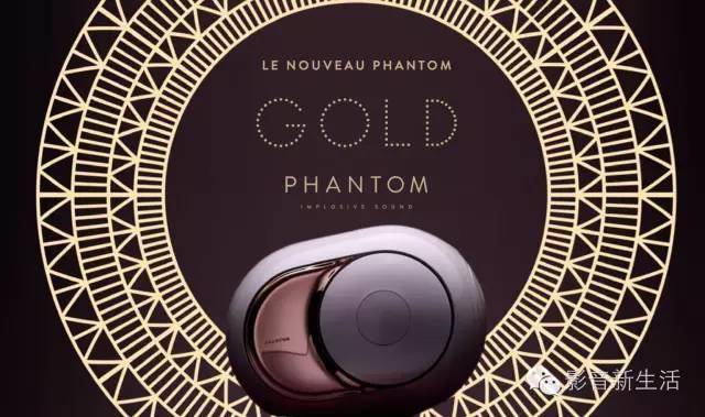 新品 | 现场摇滚音乐会一样:Phantom Gold 无线音箱