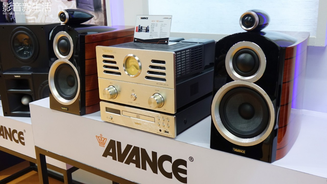 640 66 - 展会回顾丨AVANCE丹麦皇冠携全线专业产品亮相2019 Prolight+Sound展览会