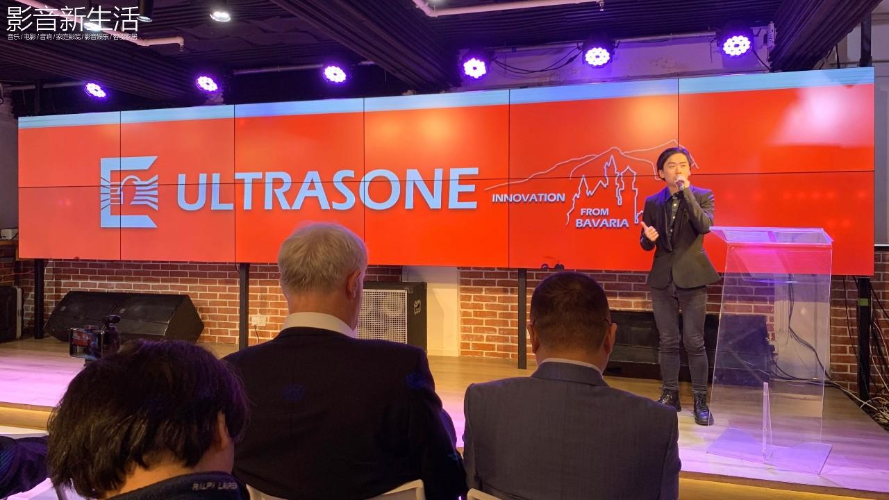 640 130 - 现场 | 极致随身娱乐新品三连发,德国Ultrasone在香港举行新品发布会!
