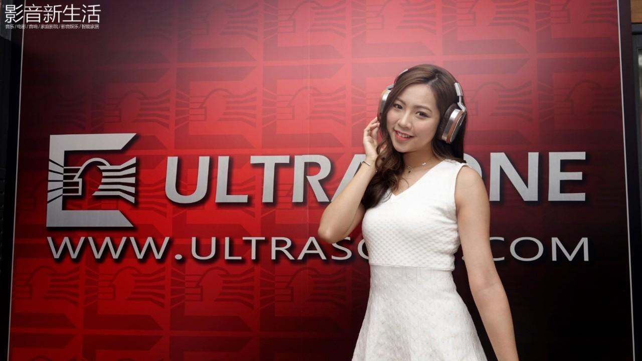 640 131 - 现场 | 极致随身娱乐新品三连发,德国Ultrasone在香港举行新品发布会!