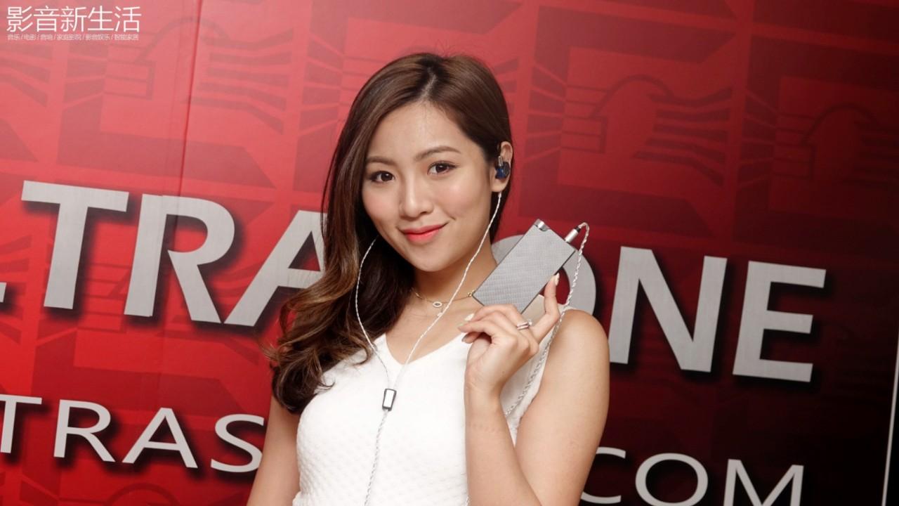 640 135 - 现场 | 极致随身娱乐新品三连发,德国Ultrasone在香港举行新品发布会!