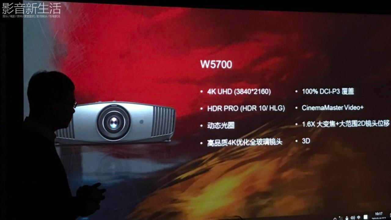 640 20 - 现场丨明基4K广色域色准投影机,上海SIAV展精彩亮相