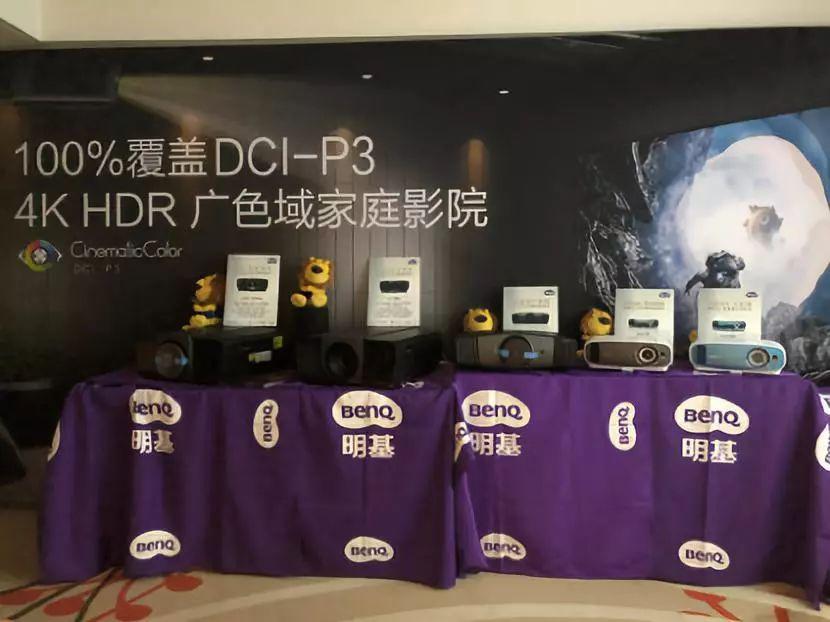 640 24 - 现场丨明基4K广色域色准投影机,上海SIAV展精彩亮相