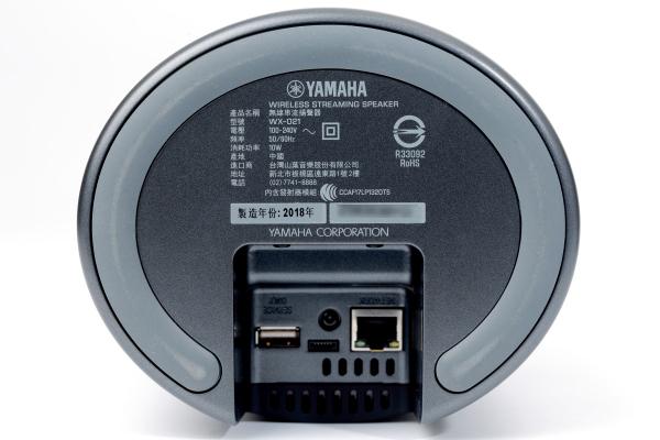 新品   摆脱线材的羁绊:Yamaha MusicCast无线环绕剧院系统