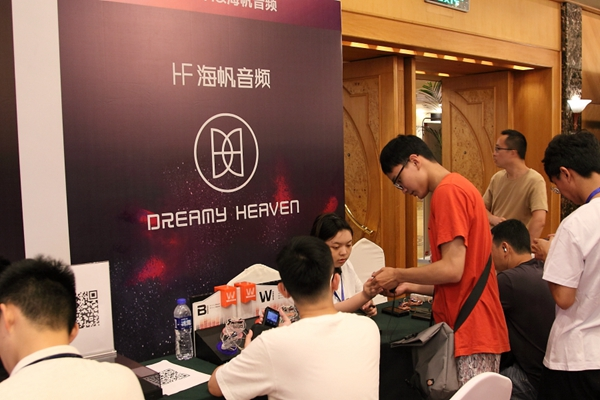 展会 | 西部数码耳烧盛宴:2019首届中国(成都)国际耳机展 拉开帷幕