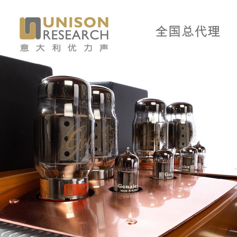 动态 | Unison Research优力声:源自意大利