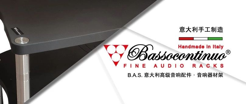 动态   Bassocontinuo(BAS)意大利手工制造:雅歌顿 XL4 2.0 音响器材架