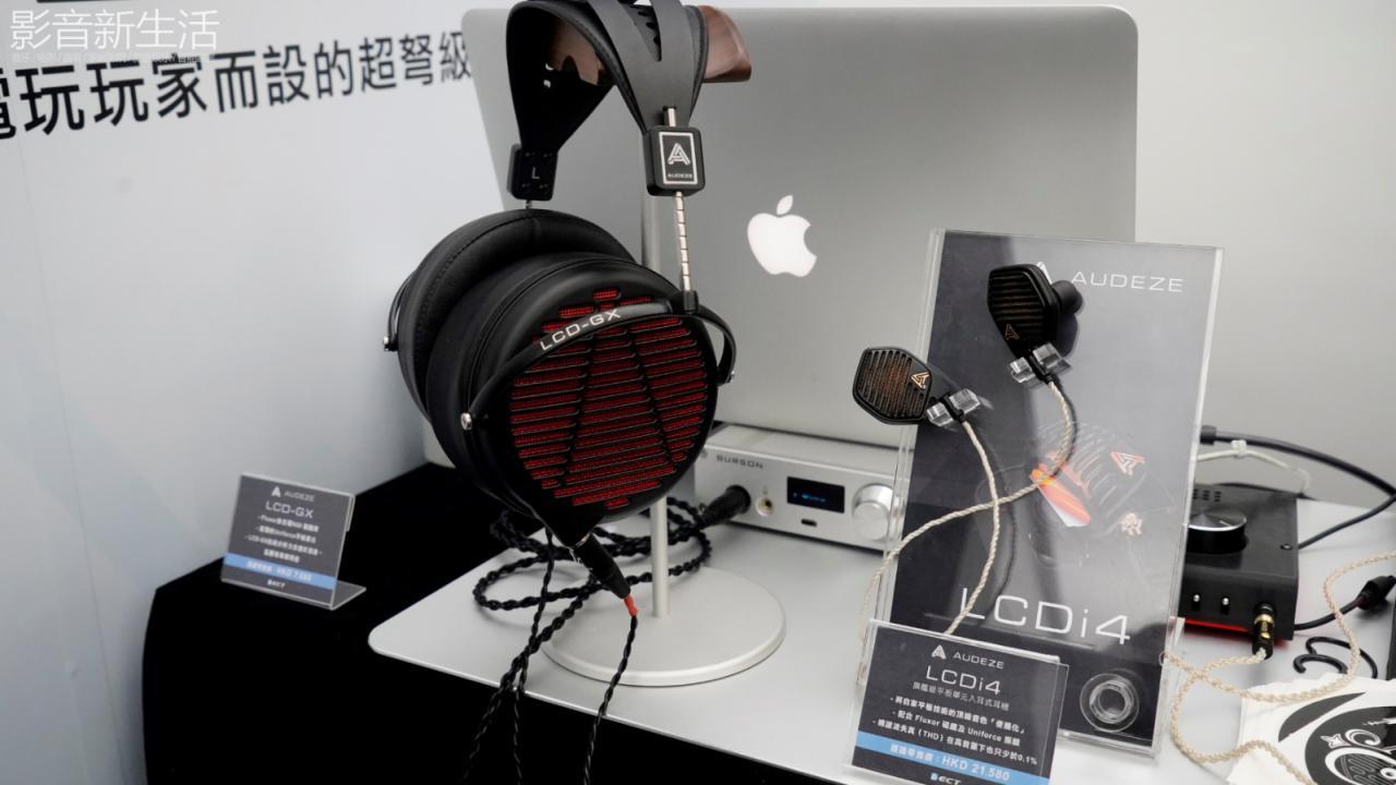 """回顾   """"耳机产品势头强劲""""——重温2019香港高级视听展(耳机篇)"""