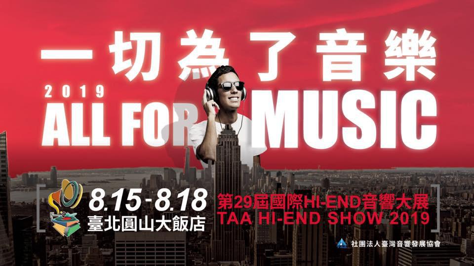回顾 | Zidoo芝杜 UHD2000 Hi-Fi 4K播放器亮相台湾音响展