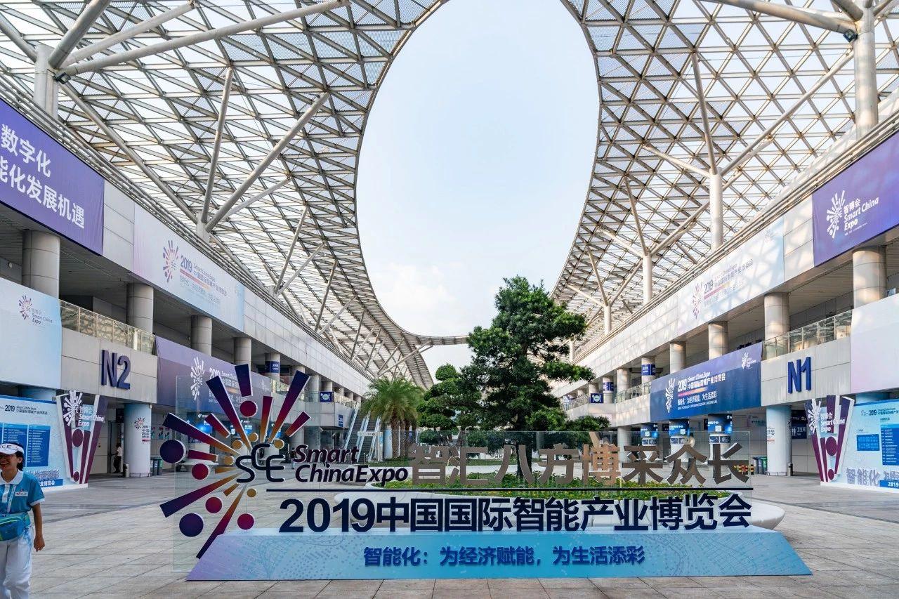 动态 | 中国智博会报道:秋浦科技&Ken Kreisel威震八方