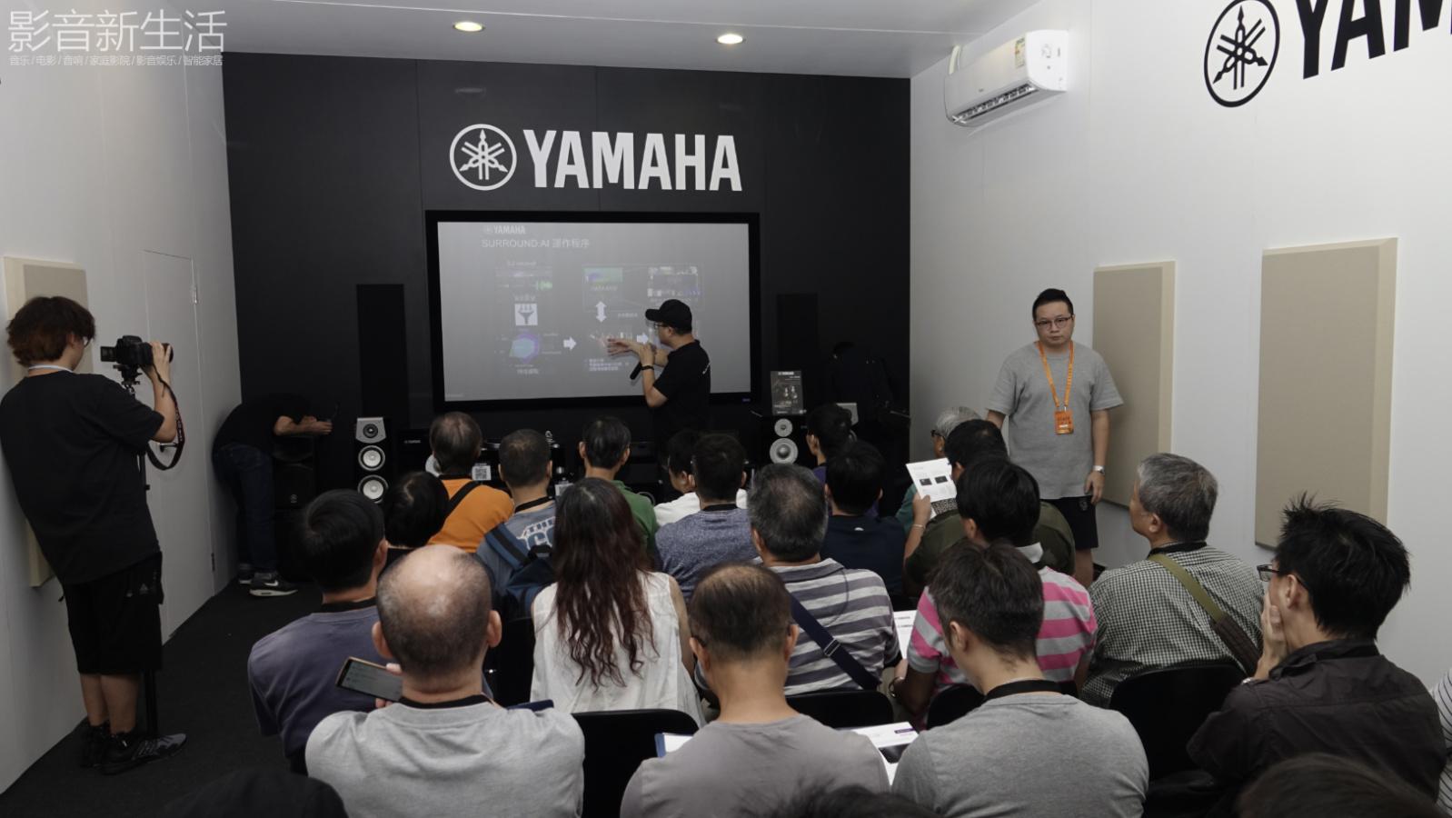 """现场   """"音乐生活的全新态度"""" Yamaha雅马哈携丰富Hi-Fi与AV新品亮相香港高级音响展"""