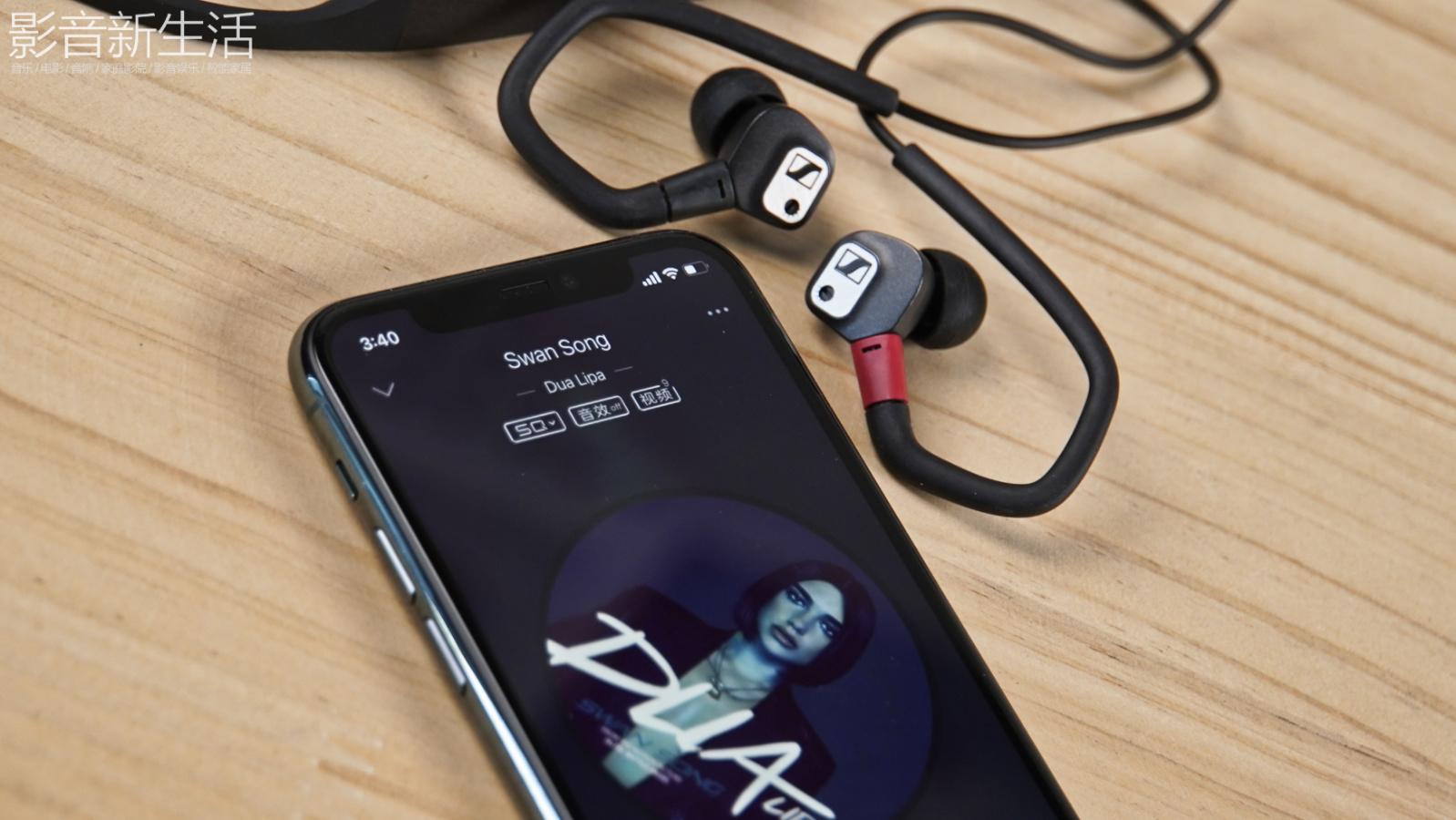 """推荐  """"来自德国精工的无线听音艺术""""Sennheiser森海塞尔 IE 80S BT颈戴式入耳蓝牙耳机"""