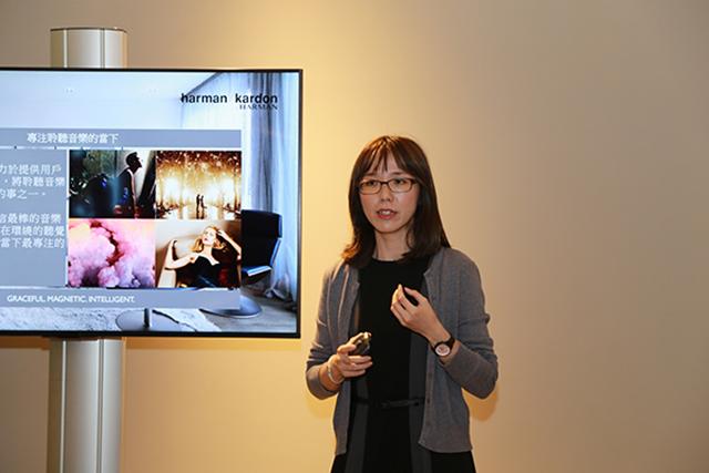发表会由Harman Kardon产品经理Megan Lee担任解说工作。