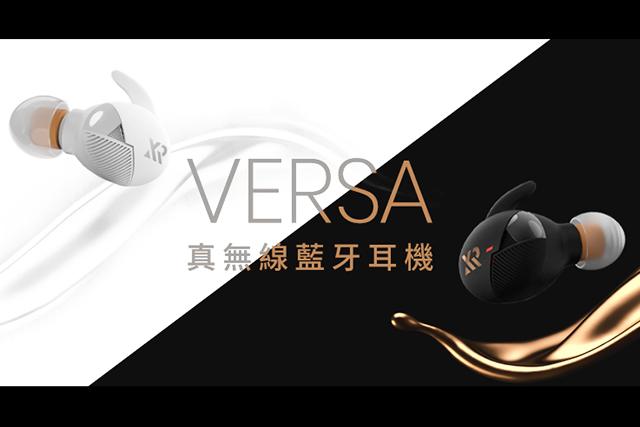 强调舒适、音质、好使用-XROUND Versa真无线即将登场