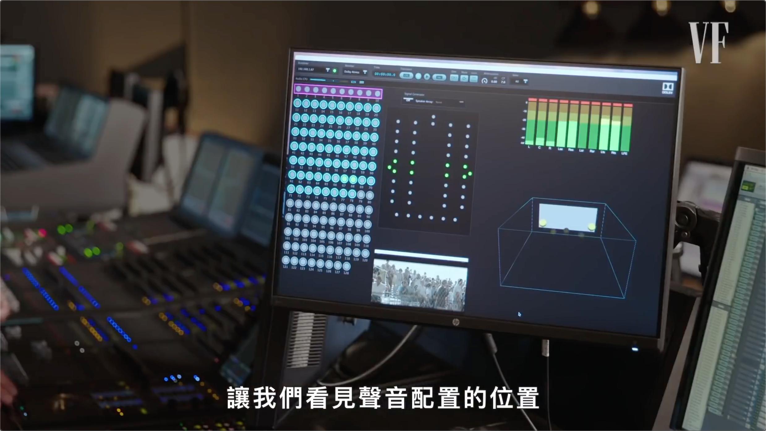 关于Dolby Atmos 2020奥斯卡最佳音效剪辑&影片剪辑《福特大战法拉利》音效剪辑解密