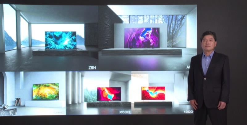 """动态   """"众多黑科技齐亮相""""索尼电视2020春季新品尽显""""芯""""科技"""