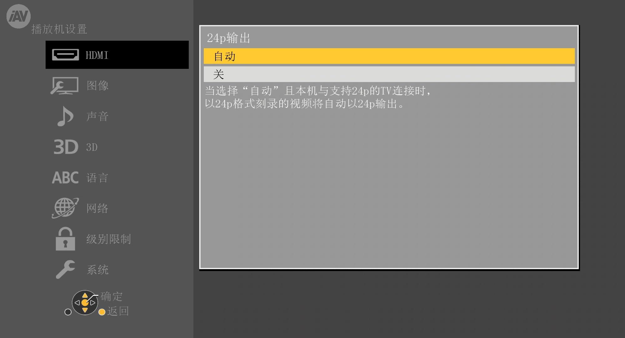 """推荐   """"问鼎2020年最强蓝光播放机""""Panasonic 松下 DP-UB9000 UHD BD 蓝光碟播放机强大功能详解!"""