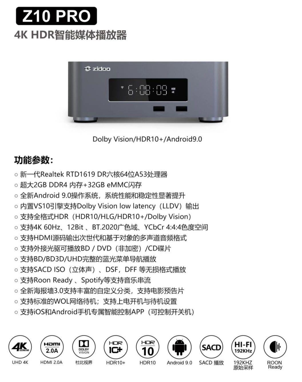 动态 | 上海SSHT展,芝杜携全系新品如约而至,另有神秘机型现身首秀