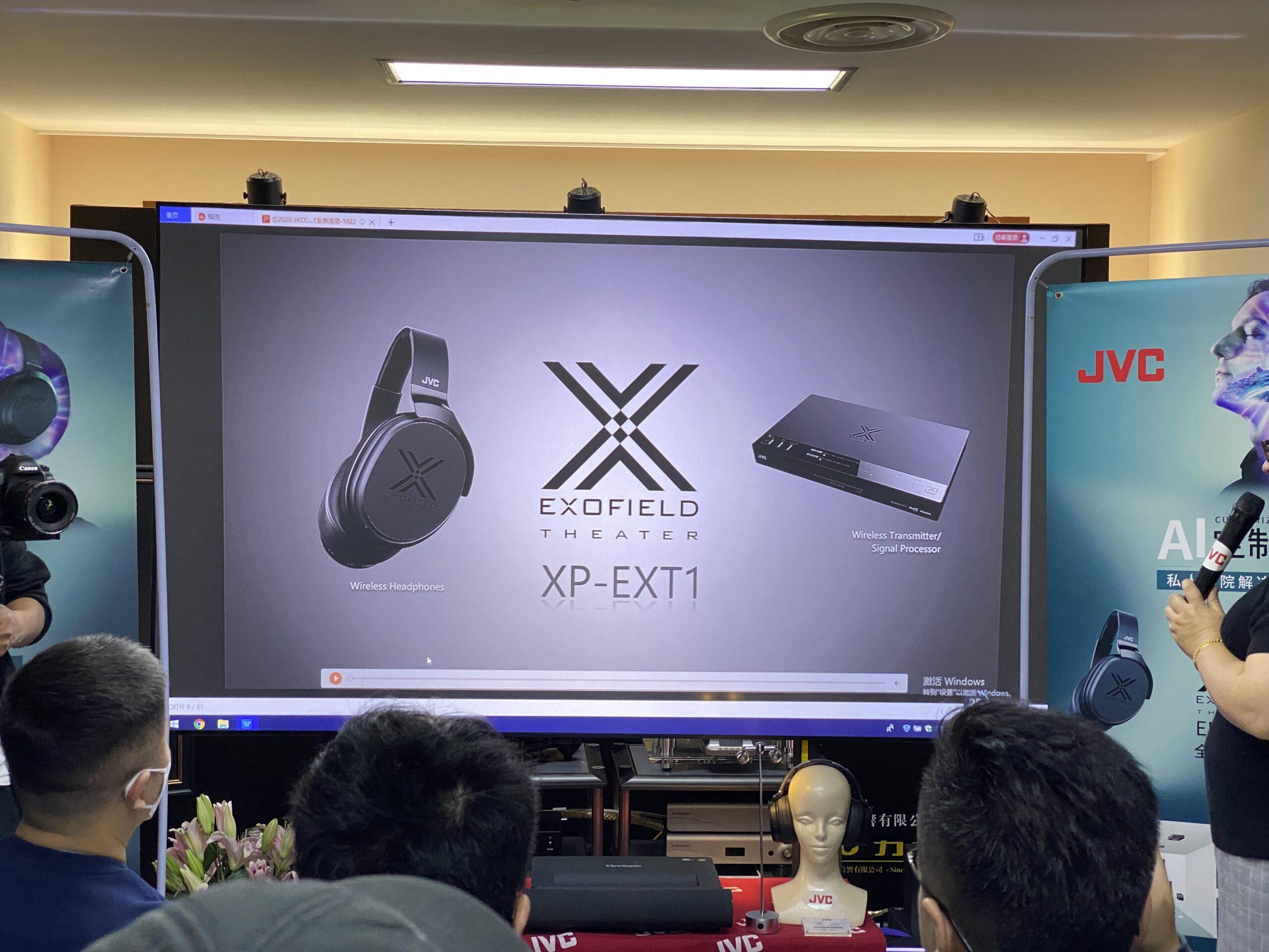 发布 JVC推出AI定制化私人影院解决方案,搭载EXOFIELD声场定位技术