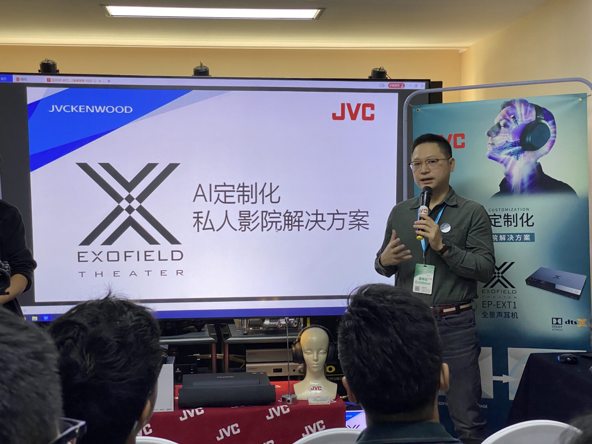 JVC推出AI定制化私人影院解决方案,搭载EXOFIELD声场定位技术-视听圈