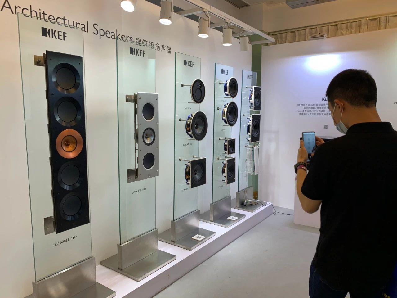 """现场   """"全新征程,重新出发"""" 第27届广州国际音响唱片展开幕!"""