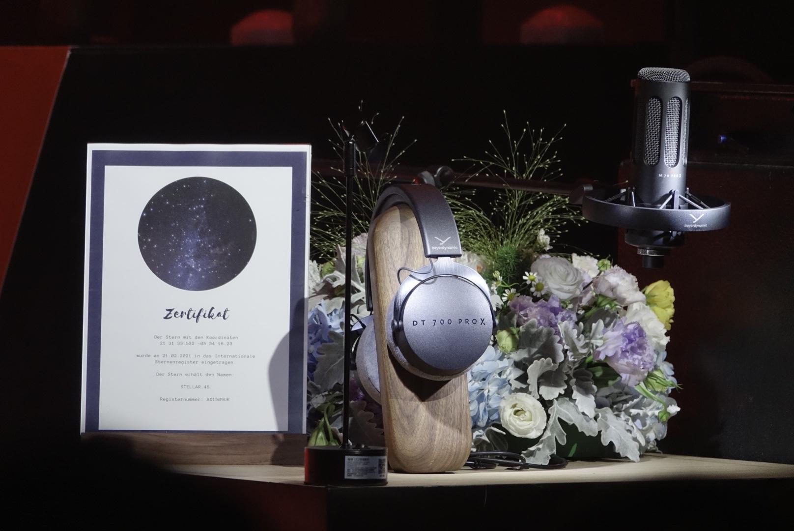 """现场 """"更高性能和灵活性""""德国beyerdynamic 拜雅正式发布全新PRO X系列耳机和话筒!"""